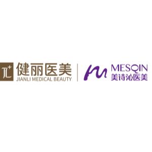 健麗美詩沁logo