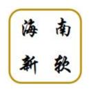 海南新软logo