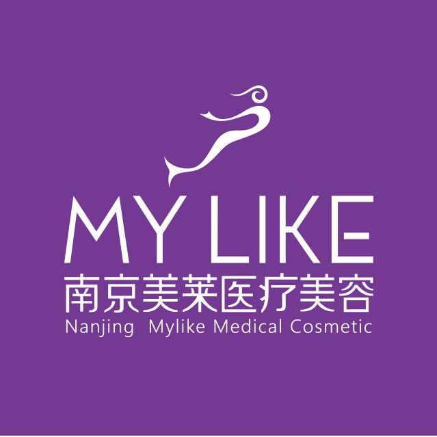南京美萊醫療美容logo