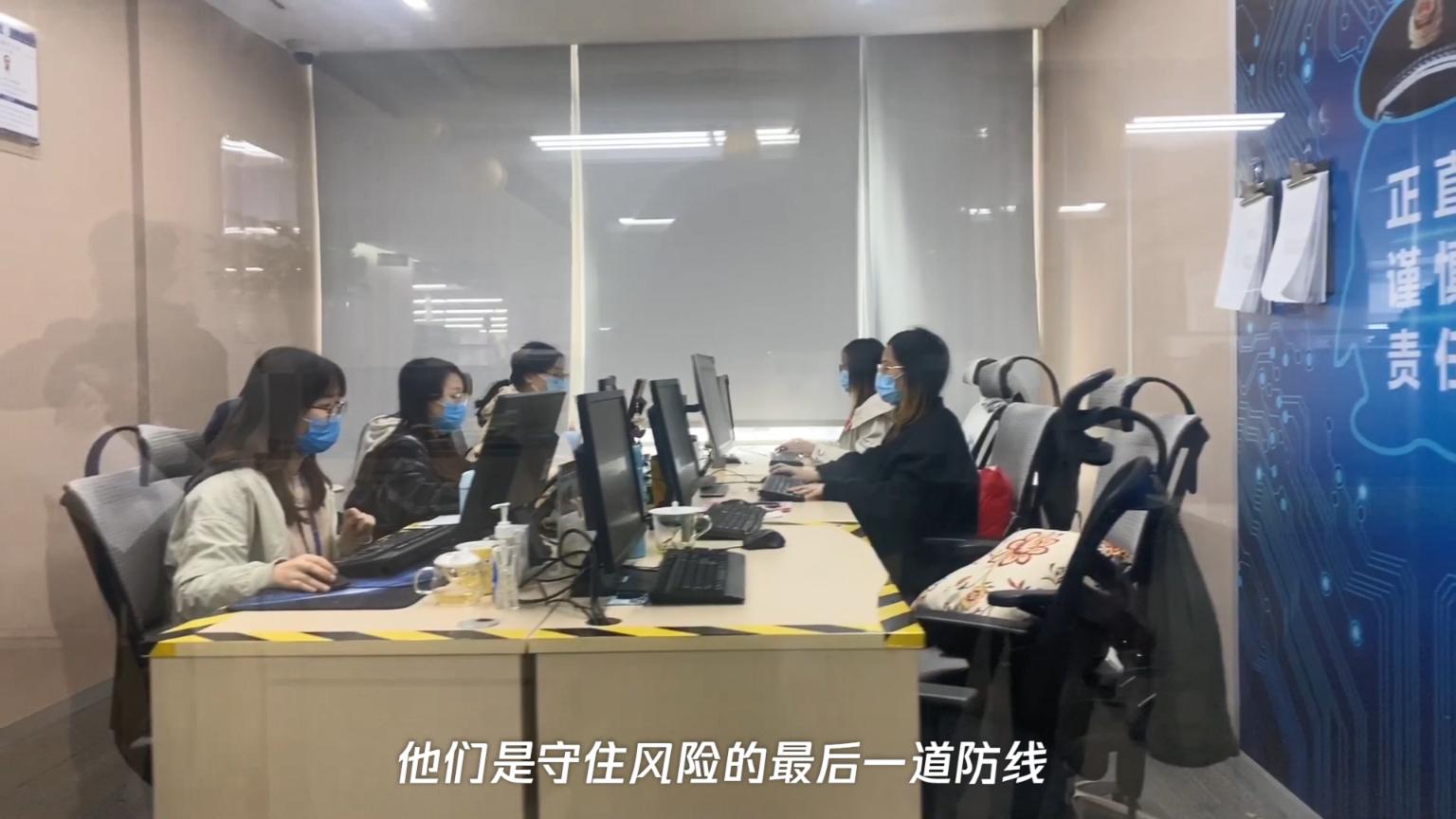 {腾讯科技(深圳)有限公司 } 公司照片