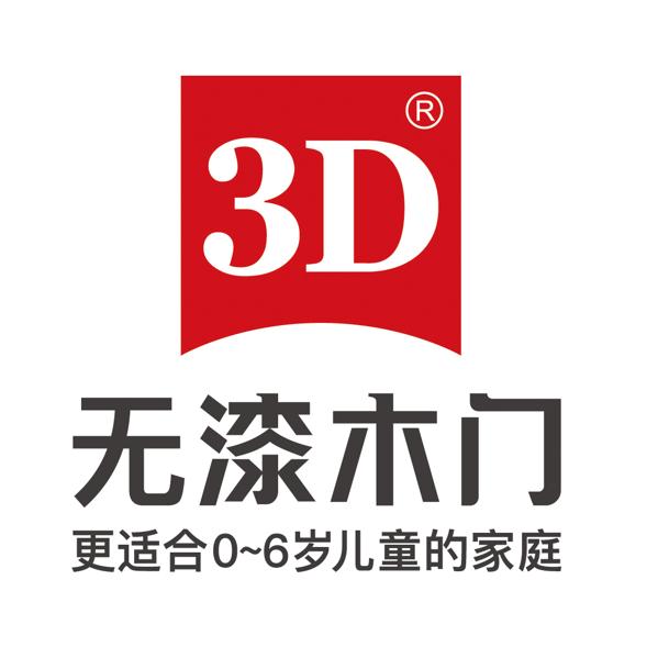 三帝家居有限公司logo