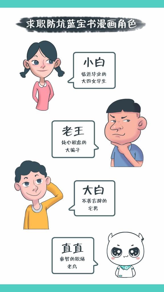 人物介紹.jpg