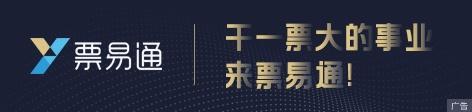 入口banner.png