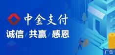 入口banner-v2.png