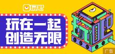 入口banner.jpg