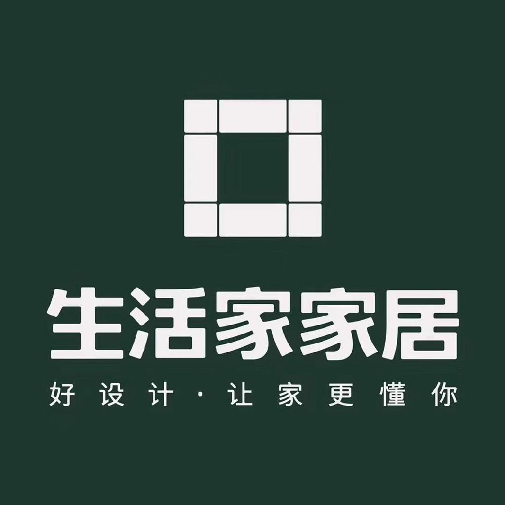 生活家家居集团logo